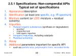 2 5 1 specifications non compendial apis typical set of specifications
