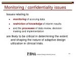 monitoring confidentiality issues