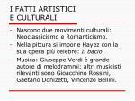 i fatti artistici e culturali5