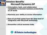 solution benefits microsoft dynamics gp1