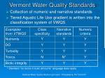vermont water quality standards1