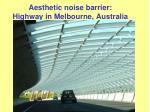 aesthetic noise barrier highway in melbourne australia