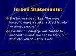 israeli statements