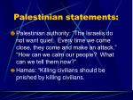 palestinian statements
