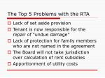 the top 5 problems with the rta