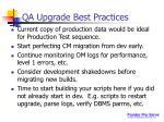 qa upgrade best practices