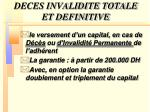 deces invalidite totale et definitive