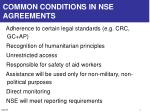 common conditions in nse agreements