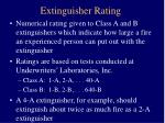 extinguisher rating