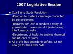 2007 legislative session13