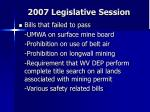 2007 legislative session14