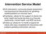 intervention service model1