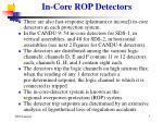 in core rop detectors