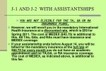 j 1 and j 2 with assistantships
