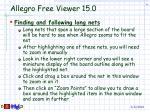 allegro free viewer 15 017
