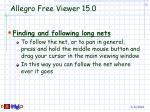 allegro free viewer 15 021
