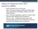 history of delaware river port authority drpa