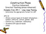 construction phase practica rehearsal directed teaching dress rehearsal