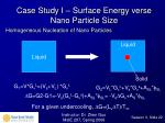 case study i surface energy verse nano particle size