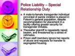 police liability special relationship duty