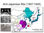 anti japanese war 1937 1945