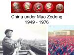 china under mao zedong 1949 1976