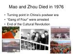 mao and zhou died in 1976