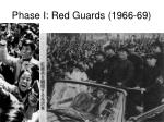 phase i red guards 1966 69
