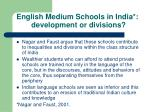 english medium schools in india development or divisions