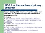 mdg 2 achieve universal primary education