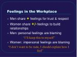feelings in the workplace