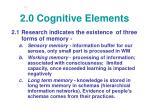 2 0 cognitive elements