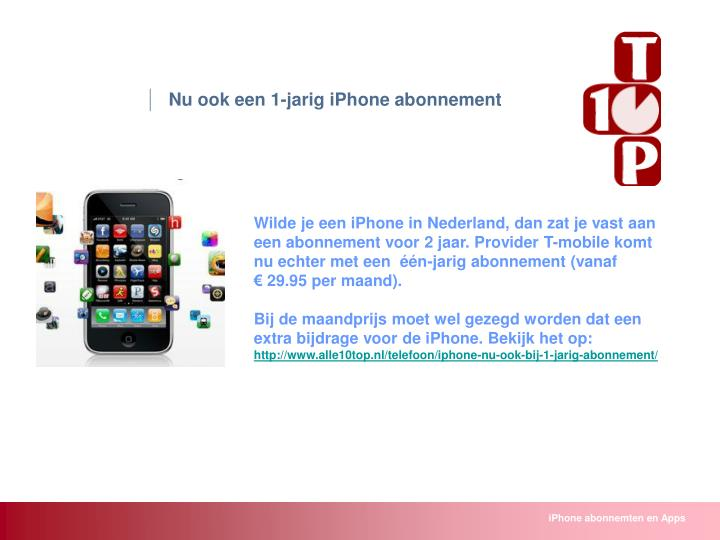 Nu ook een 1-jarig iPhone abonnement