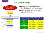f 2 2 upper flange