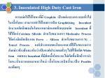 3 inoculated high duty cast iron