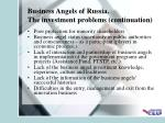 business angels of russia the investment problems continuation