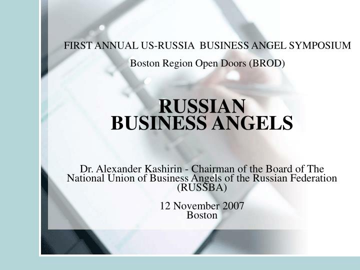 first annual us russia business angel symposium boston region open doors brod n.