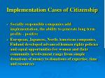 implementation cases of citizenship