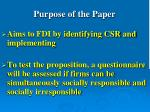 purpose of the paper