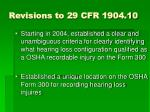 revisions to 29 cfr 1904 10