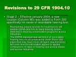 revisions to 29 cfr 1904 104