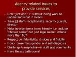 agency related issues to provide services