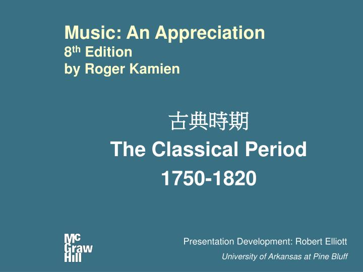 music an appreciation 8 th edition by roger kamien n.