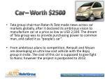 car worth 2500