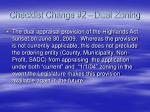 checklist change 2 dual zoning