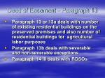 deed of easement paragraph 13