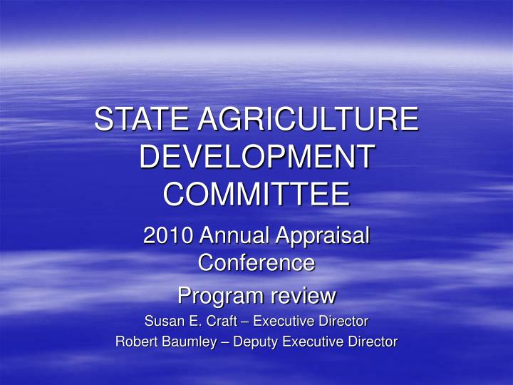 state agriculture development committee n.