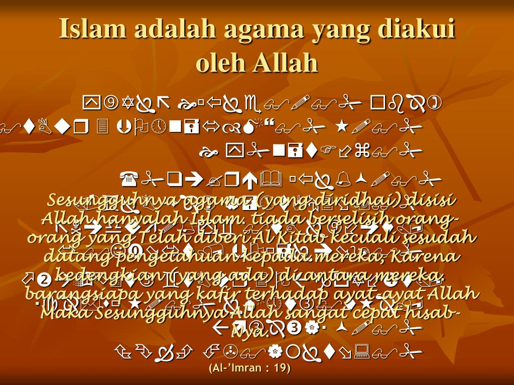 Islam adalah agama yang diakui oleh Allah