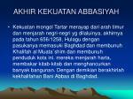 akhir kekuatan abbasiyah