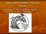 interesting examples of design patents